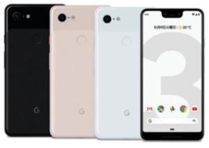Google Pixel3カラー