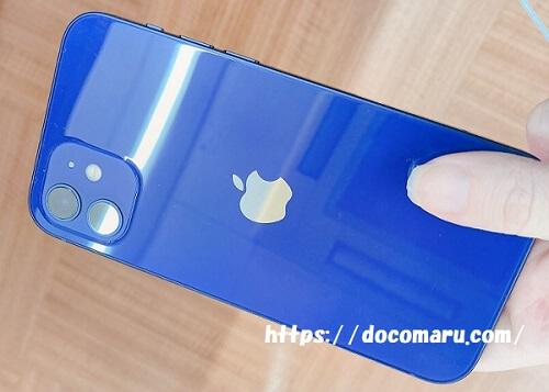 iPhone 12 mini ブルー 色